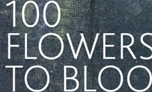 100 Flowers to bloom – David Jacques